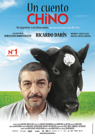 cuento-chino-cartel